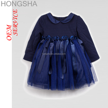 Latest Design Baby Frock 2015 Long Frock Designs For Small Girls HSD1511