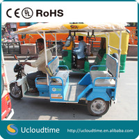 2016 Newest Cheaper 48 V 1000W Motor electric rickshaw price