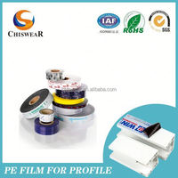 Anticorrosion Film
