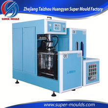 2015 large bottle blow mould machine,60l plastic drums blow moulding machinery,hot sale blow moulding machine