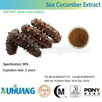 Factory Supply Dried sea cucumber/sea cucumber extract powder
