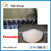 Wholesale Research Chemicals Water Soluble Polyacrylamide Polymer Price