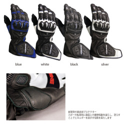 Motorcycle racing gloves Komine Gk-100 Neo GP Gloves GLORIA gloves motorcycle