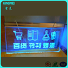 Crystal lighting box frame,shop hanging led crystal light box sign