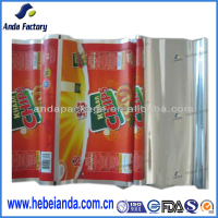 Factory price biscuits food packaging/wrapper with custom logo printing