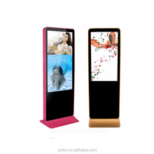 floor standing wifi android interactive photo booth kiosk
