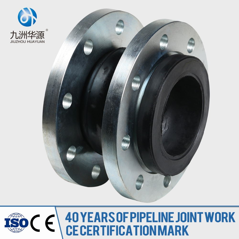 Factory price Expansion Joints/Galvanized Rubber Expansion Joint For Water Drainage