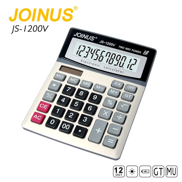 Wholesale Joinus Solar Electronic Cell Phone Calculator