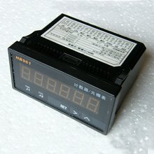 double set display pulse counter HB961 for linear encoder <strong>sensor</strong> meter counter read out