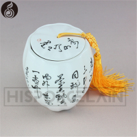 canister puer tea green tea salt candy on-glazed airtight cheap storage water tank
