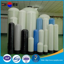 China gold supplier ISO certification portable frp sand filter tank