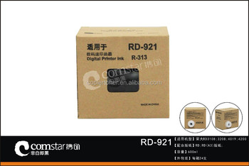 duplicator ink RD-921 for Rongda