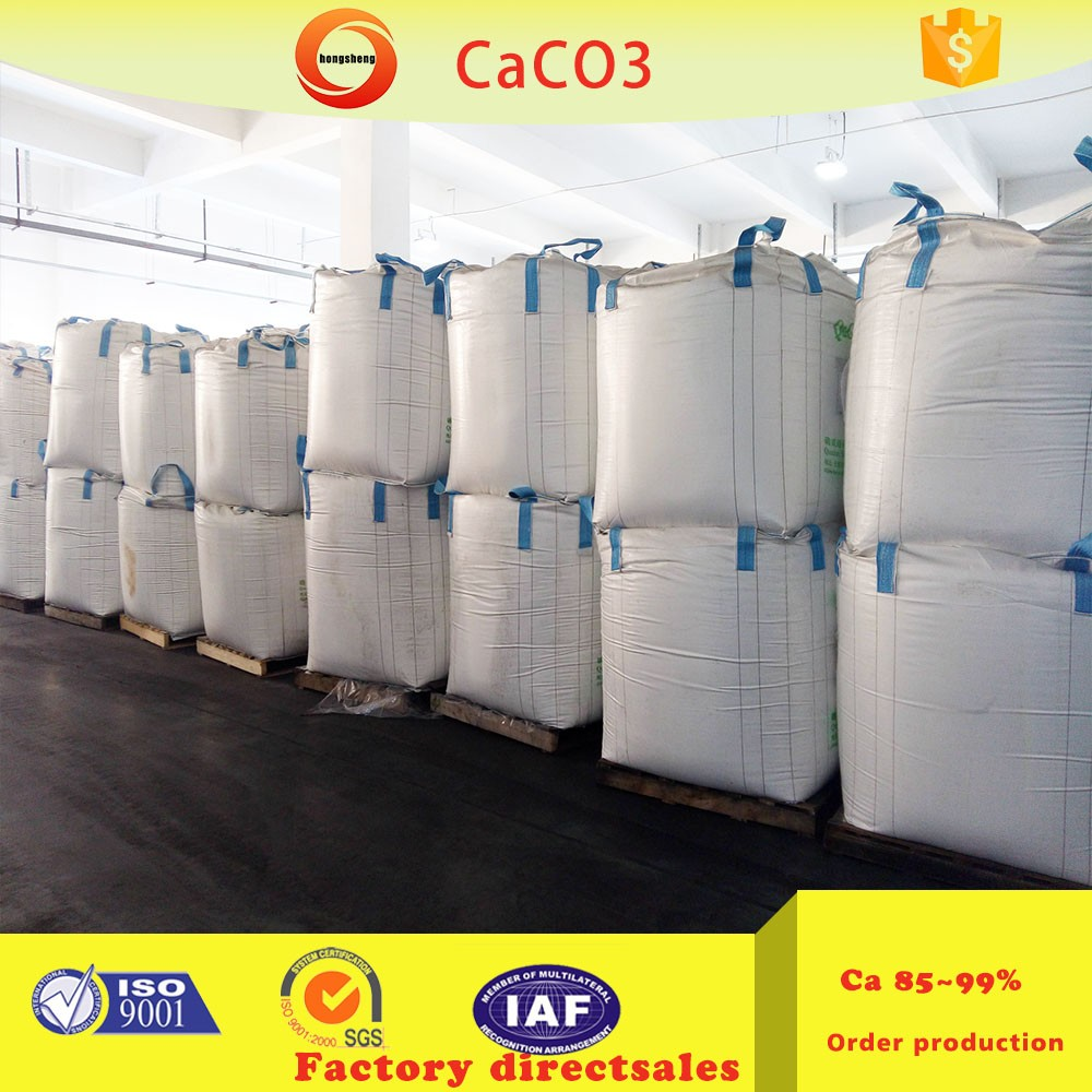 Ca98%min of 200mesh calcium carbonate