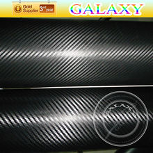 3d carbon fiber vinyl film without air drain new innovation car accessories0.14mm / 3D carbon/1.27*30m