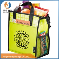 pp woven non woven laminated fitted cheap cooler food cooling bag