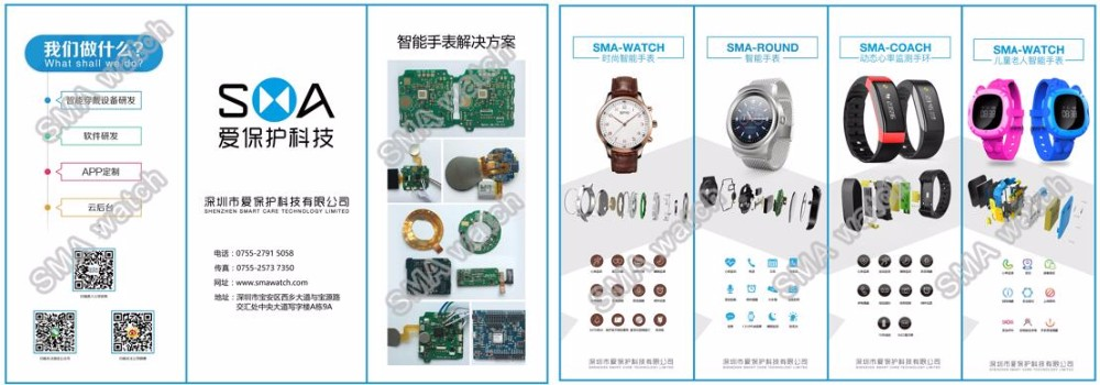 SMA Bluetooth phone call 09/Coach/U8/KW18/GT08/K88H Round smart watch compatible IOS Android smartphone