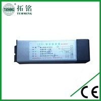 with battery Lithium3.7V led emergency power supply back up power for LED emergency lighting