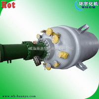 3000l aromatical hydrocarbon resin reactor