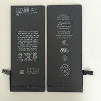 High Quality Phone Battery 1715mAh Battery