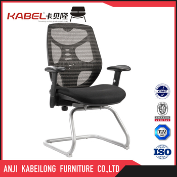 Highly Waiting Room Chairs, Visitor Office Chair Without Wheels