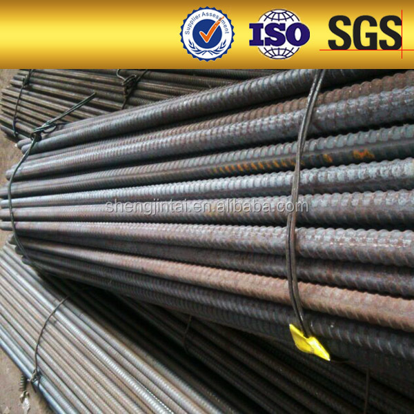 Ukraine Reinforcing Steel Bars