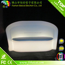 high quality elegant double sofa RGB waterproof plastic ,show led sofa chair for home decoration
