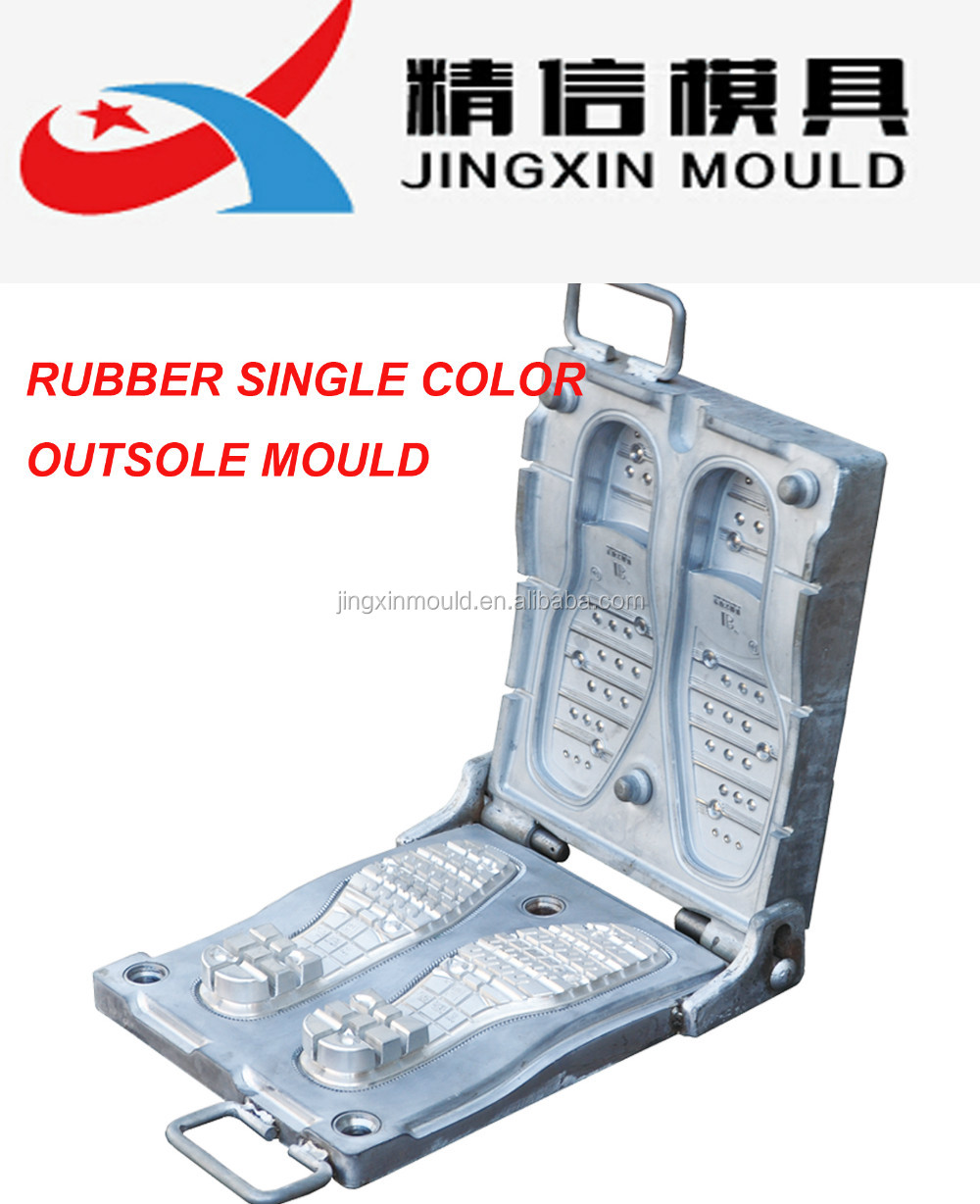 RUBBER SINGLE DOUBLE COLOR INJECTION SHOE SOLE MOULD FOR RUBBER MOULDING MACHINE