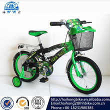 20''New type kids bike with water bottle four wheel kids bikes,children bicycle/ce bmx bike
