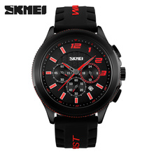 SKMEI 9136 Three Real Dial Silicone Men's Quartz Watches Water Resistant