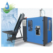 Full automatic PET bottle blowing machine