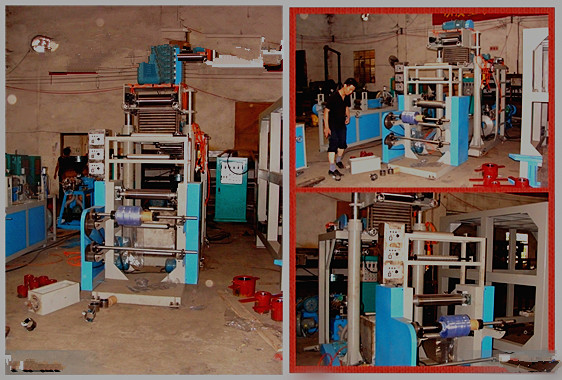Vertiacl-Blown pvc shrink film blowing making machine