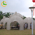 Wholesale large event tents for events outdoor