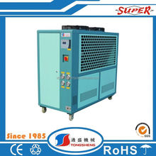 Heating and cooling system propane chiller for the Swimming Pool Cooling