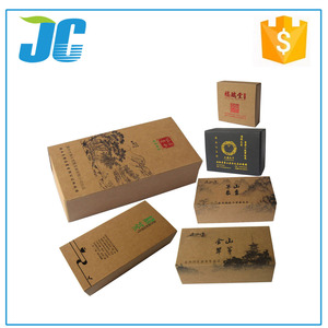 Aliexpress hot sell small brown kraft paper folding box
