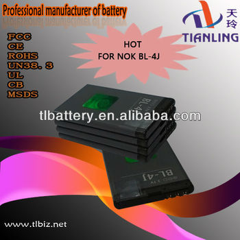 mobile phone battery bl 5j for nokia 5800xm
