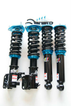Height Adjustable DD 40 STEP Lowering Coilover Dampers Suit Fit For Vehicle 240sx 89 90 91 92 93 94 S13