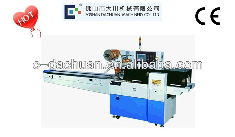 DF-680 Large rotary pillow packaging equipment for food industry