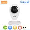 Sricam SP009A oem IP Camera Plug and Play Wireless WIFI Indoor HD 720P IP Camera