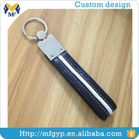 2016 shenzhen factory fashion leather key chain