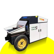 Perfect Electric Trailer Concrete Pump