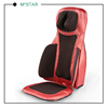 2016 New Product 3D Infrared Massage Cushion Shiatsu