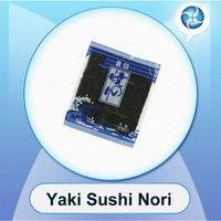 kosher roasted nori china (sushi nori gold)