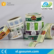 PET/PVC/Paper/PP/Bopp/Vinyl adhesive sticker label roll