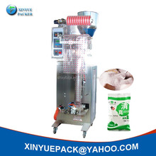 Automatic Back Sealing Spices Packing Machine Granule Salt Packing Machine