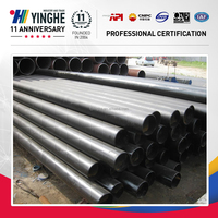 carbon seamless steel pipe din 17175/st 35.8
