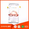 Mobile Phone Soft Case