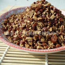 Broken jujube Jujube granules Food ingredients Red <strong>dates</strong>, jujube powder, dessert ingredients chinese red <strong>dates</strong>