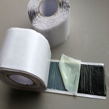 Communication cable insulation tape butyl mastict tape