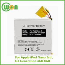 Replacement battery for iPod Nano 3rd 4GB 8GB G3 4GB G3 8GB 616-0311 616-0337, 3.7V 450mAh crechargeable battery