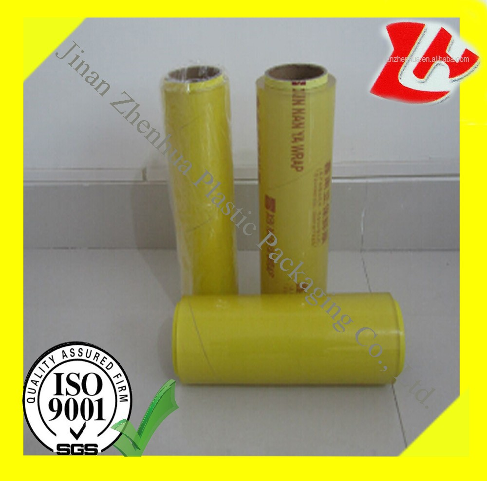 micron pvc cling film self adhesive hardness high quality plastic film for food